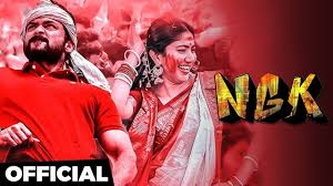 Photo of NGK (2019) Tamil full Movie Download link