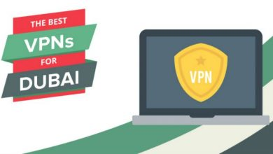 Photo of 5 Best Free VPN For UAE 2020